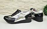 Туфли-кроссовки кожаные женские на утолщенной подошве, серебро/черный цвет, фото 3