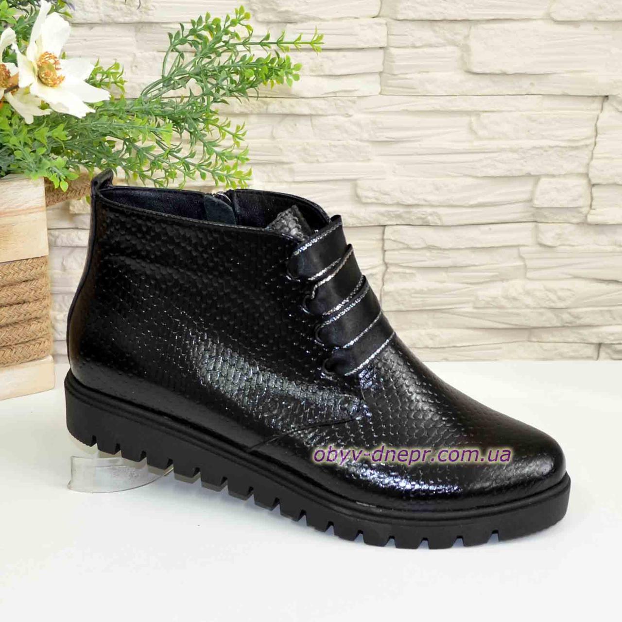 """Ботинки зимние женские черные на шнуровке, натуральная кожа """"питон"""""""