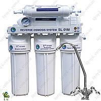 Система обратного осмоса Bio+systems RO-50-SL01M без насоса с минерализатором