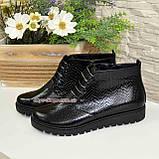 """Ботинки демисезонные женские черные на шнуровке, натуральная кожа """"питон"""", фото 5"""