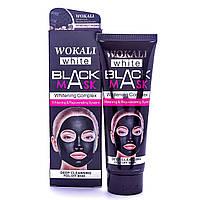 Черная маска для лица Wokali Black Mask WKL 402