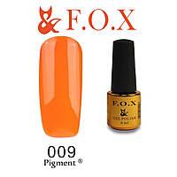 Гель-лак FOX № 009  (апельсиновый), 6 мл