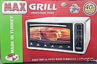 Электрическая духовка ASEL Turbo Max Grill объемом 40 литров с конвекцией грилем и подсветкой
