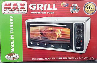 Электрическая духовка ASEL Turbo (Max-Grill) объемом 40 литров с конвекцией грилем и подсветкой