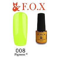 Гель-лак FOX № 008 (кислотный салатовый), 6 мл
