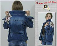 Красивая женская джинсовая куртка большого размера Lady N