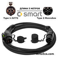 Зарядный кабель Smart Electric Drive Type1 J1772 - Type 2 (32A - 5 метров)