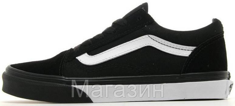 Мужские кеды Vans Old Skool Black Bumper Ванс Олд Скул черные - Магазин  обуви New York 88b852b42e6