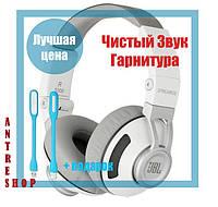 Наушники накладные JBL Synchros S300 чистый звук, микрофон, гарнитура