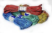 Бельевая веревка  4мм мягкая цветная, фото 1