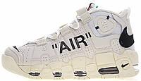 Мужские кроссовки Nike Air More Uptempo Off White (Найк Аптемпо Офф Вайт) белые