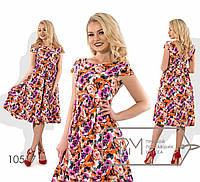 Платье норма от ТМ Фабрика моды прямой поставщик Одесса официальный сайт Украина р. 42-46