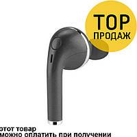 Bluetooth гарнитура для телефона капля i7s HONSIGOGO V1 Black / аксессуары для гаджетов