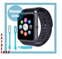 Умные часы Smart Apple Watch 2