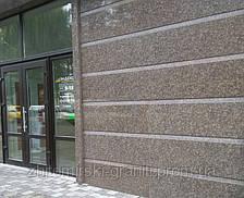 Гранитная плитка для облицовки фасада
