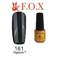 Гель-лак FOX № 161 (темный зеленый), 6 мл