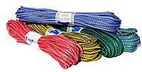 Веревка бельевая 5 мм цветная мягкая.