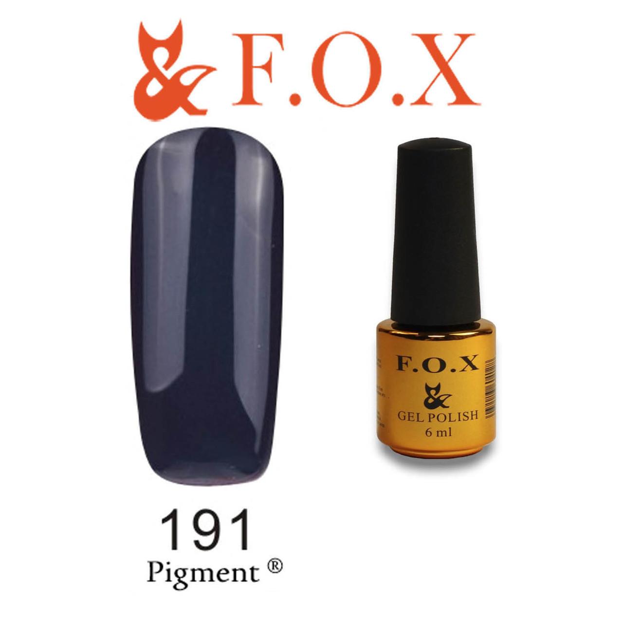 Гель-лак FOX № 191 (темный синий), 6 мл