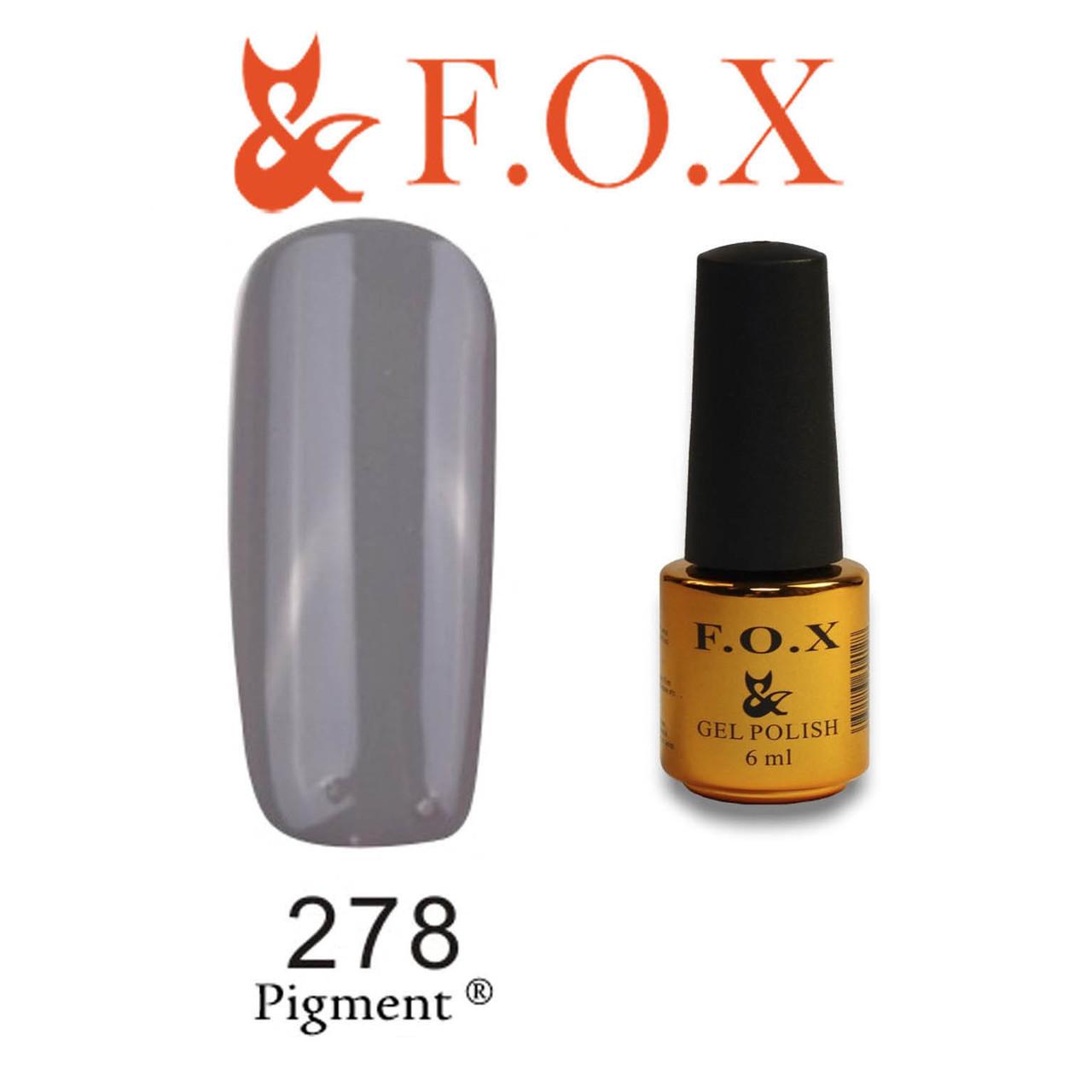 Гель-лак FOX № 278  (серый), 6 мл