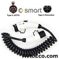 Зарядный кабель Smart Electric Drive Type1 (J1772) - Type 2 (32A - 5 метров), фото 1