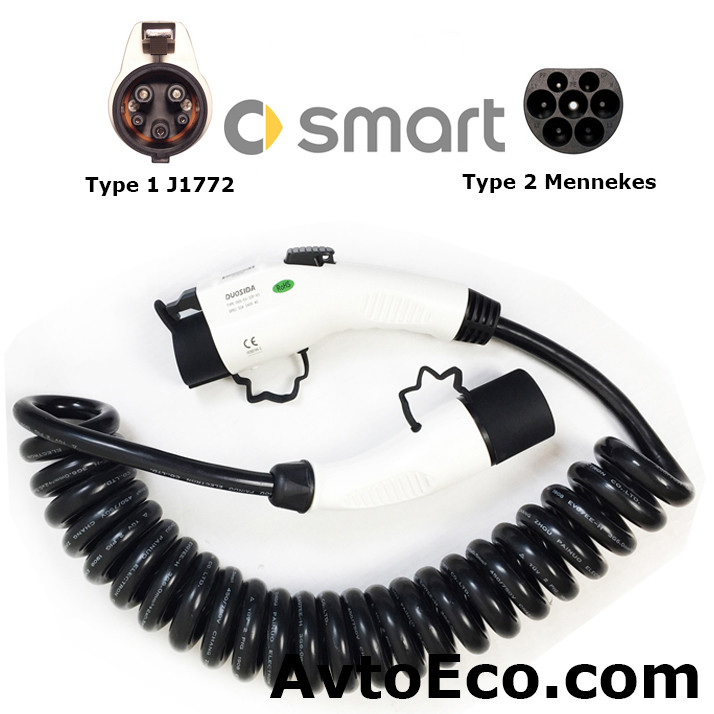 Зарядный кабель Smart Electric Drive Type1 (J1772) - Type 2 (32A - 5 метров)