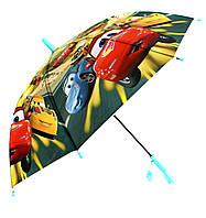 Зонт детский.Трость