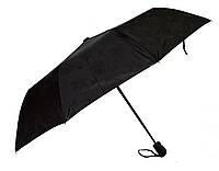 Зонт женский. Складной полуавтомат