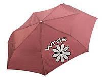 Женский зонт H. DUE. O (полный автомат), фото 1