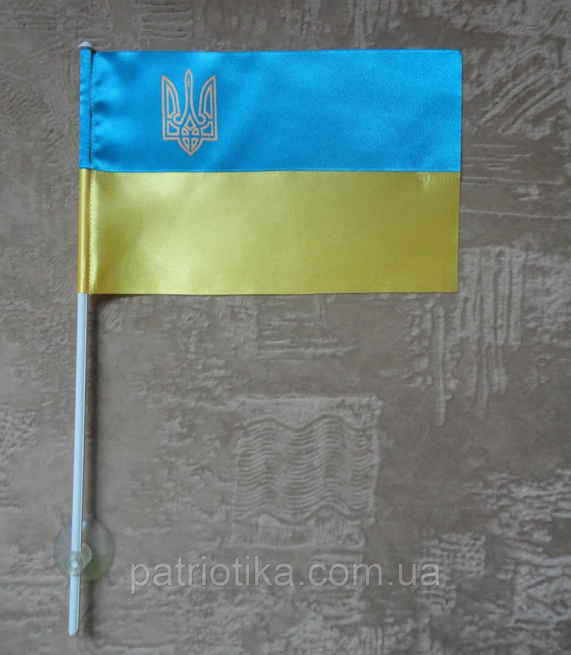 Флажок Украины | Прапорець України 12х18 см атлас