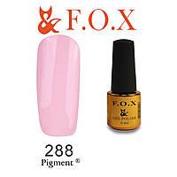 Гель-лак FOX № 288 (светлый розовый), 6 мл