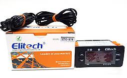 Электронный блок  ELITECH  EТС  974 Китай (двухдатчиковый )