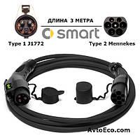Зарядный кабель Smart Electric Drive Type1 J1772 - Type 2 (32A - 3 метра)