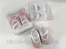 Туфельки для девочек. Размер17.18.19