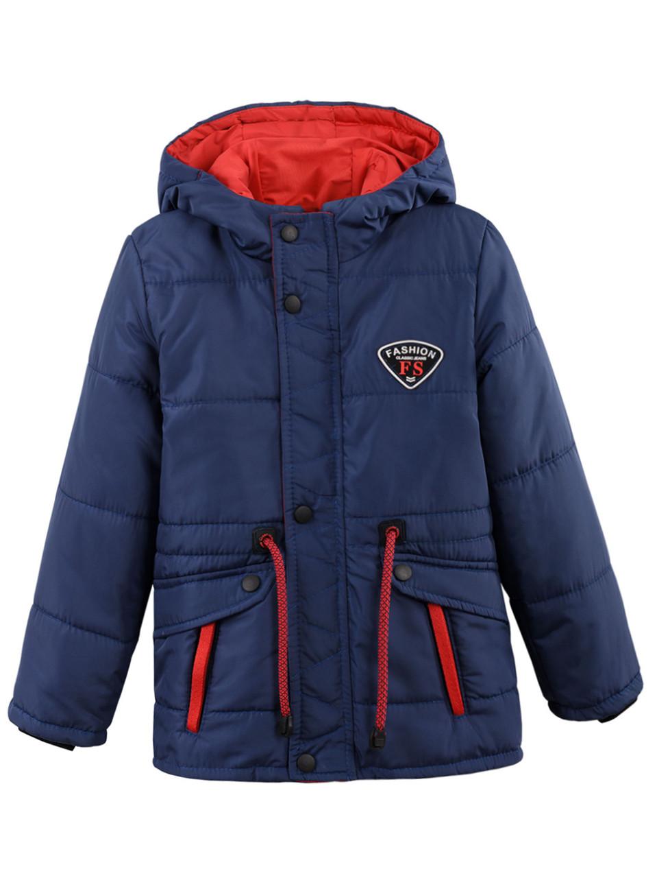 Детская демисезонная куртка на мальчика в расцветках, р.122,128