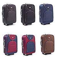 Чемодан дорожній Suitcase 801С малий