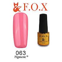 Гель-лак FOX № 063 (розовый), 6 мл