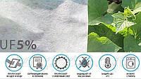 Агроволокно белое Presto-PS (спанбонд) плотность 23 г/м, ширина 1,6 м, длинна 100 м