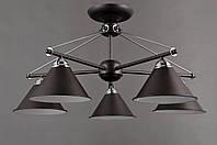 Люстра на 5 патронов размер-D640*340