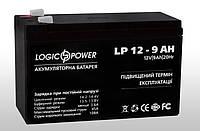 Аккумуляторная батарея LogicPower 12 В - 9 Ач гелевая AGM