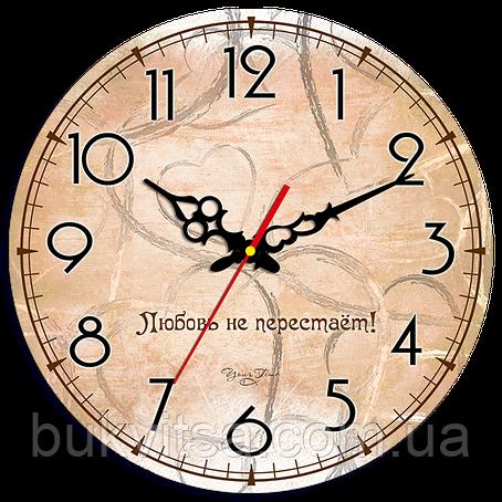 """Годинники настінні круглі """"Любов не перестає!"""", фото 2"""