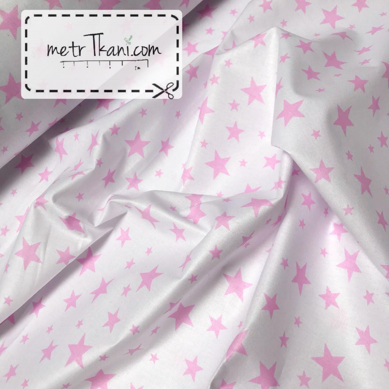 "Ткань бязь ""Звездопад"" розовый на белом №971"