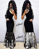 Очень красивое платье рыбка