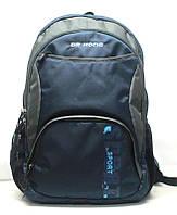 Рюкзак ортопедический (ранец, портфель) Z010L, синий, L, Д Kong