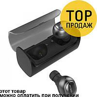 Беспроводные наушники Bluetooth QCY Q29 Dark Grey / аксессуары для гаджетов