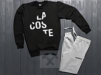 Спортивный серый костюм Lacoste лакоста (черно-серый ) ccae1236371de