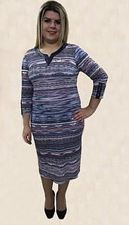 Платье № 122, Р. 54-62