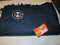Плед автомобильный с вышивкой логотип BMW. Вышивка эмблемы Вашего автомобиля. Подарок для автомобилиста.