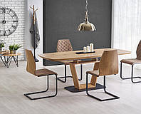 Стол обеденный Halmar BLACKY