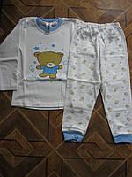 Детские пижамки Мишка для  мальчиков и девочек 1 года  74 см Турция интерлок