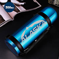 Термос ALASKA Expedition 1100 ml Electric Blue